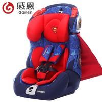 Ganen 感恩 GE-SIIDC 安全座椅 9月-12岁 *2件