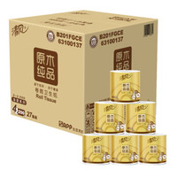 清风 卷纸 原木纯品金装系列 4层200克27卷 卫生纸 有芯卷筒纸巾(需用券) *2件