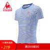 lecoqsportif乐卡克男网球圆领短袖T恤QT-012271 219元