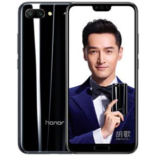 HONOR 荣耀10 GT 智能手机 8GB 128GB 幻夜黑
