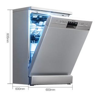 SIEMENS 西门子 SJ235I00JC  自动洗碗器 双重高温烘干