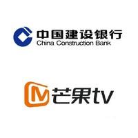 移动端:建设银行龙支付 X 芒果TV