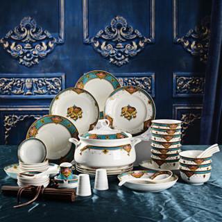 瓷魂 景德镇时尚陶瓷欧式碗碟套装56头餐具套装 曼谷风情(宫廷煲版)