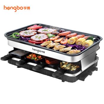 hengbo 亨博 HB-105电烤炉烧烤机无烟电烧烤炉家用电烤肉机
