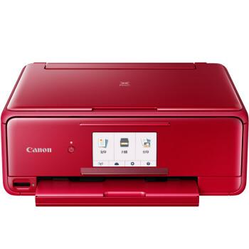 Canon 佳能 TS8180 高品质照片一体机