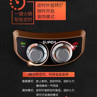 SUPOR 苏泊尔 多功能电蒸锅电饼铛煎烤机JJ34D802-180多用途锅 6L