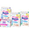花王(Merries)纸尿裤 京东纪念新生装(日本进口) 249元
