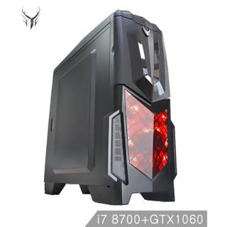 御龙者 暴龙 B707 游戏台式机(i7-7700、16G、1TB+128GB、GTX1070 8G)