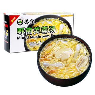 苏伯 野菌芙蓉汤蛋花汤 12g*10/盒 方便速食汤 *3件