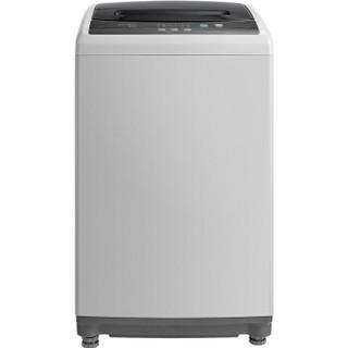 Midea 美的 MB55V30 5.5公斤 全自动 波轮洗衣机