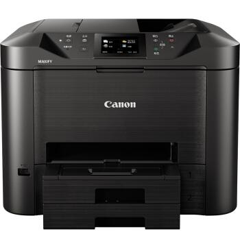 Canon 佳能 MAXIFY MB5480 喷墨一体机 支持自动双面打印