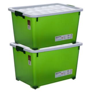 Citylong 禧天龙 塑料收纳箱 橄榄石 45L*2件