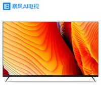 暴风TV  50X7A 50英寸4K HDR超高清液晶电视 50X7A 50英寸4K HDR超高清液晶电视