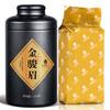 木冠 金骏眉 武夷红茶 罐装 125g 6.8元包邮(需用券)