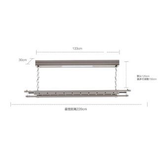 智曼 B1 电动升降晾衣架 (升降/LED照明/4杆)