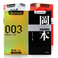 Okamoto 冈本 避孕套 003 黄金6只+SKIN10只+激薄5只+香草5只