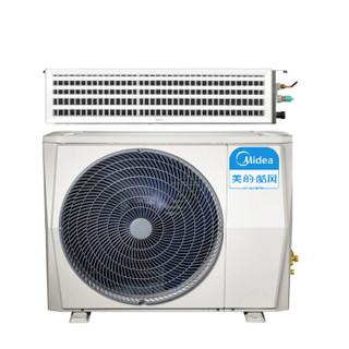 Midea 美的 GRD26T2W/BP2N1Y-CC 大1匹 变频 风管机