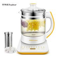 22日14点:荣事达养生壶玻璃加厚煮茶壶煮茶器暖奶器烧水壶花茶壶1.8L多功能YSH18Q *6件