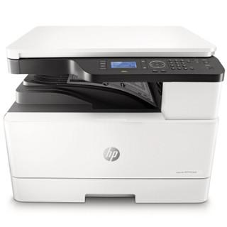 HP 惠普  M436DN A3黑白激光多功能一体机 三合一