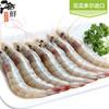 金御丰 厄瓜多尔白虾 (60/70 1.8kg)