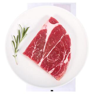 帕尔司 谷饲原切上脑牛排 (2片装 400g)