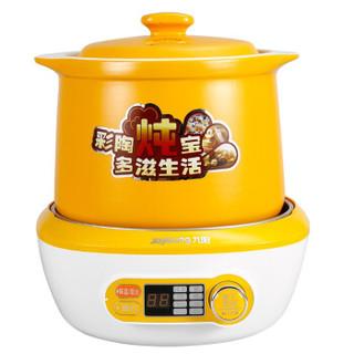 Joyoung 九阳 DGD4001BQ 双胆白瓷 电炖锅 4L