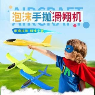 汇奇宝 特技手抛滑翔机 48cm