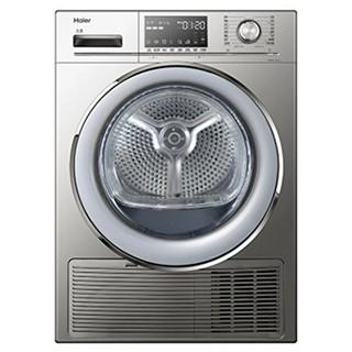 Haier 海尔 GDNE8-A686U1 热泵式干衣机 8公斤