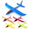 汇奇宝 手掷泡沫飞机模型 35*33CM蜂鸟号 颜色随机 6.9元包邮(需用券)