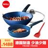 WOLL 不粘锅具套装 炒锅30cm+平底煎锅24cm