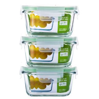 BEST HA 贝特阿斯 耐热玻璃保鲜盒 6件套