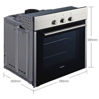 SIEMENS 西门子 HB11AB521W 嵌入式电烤箱 71L