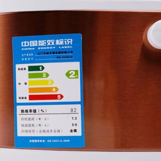 AUX 奥克斯 FR-F3001EC-3 微电脑方形电饭煲 3L 咖啡色