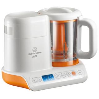 ACA 北美电器 ABB-YFE520 全自动 料理机 橙色+白色