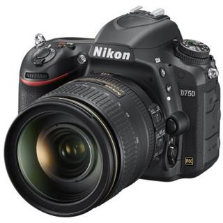 Nikon 尼康 D750(24-120mm f/4G+50mm f/1.8G)单反相机套机 (全画幅、2432万)