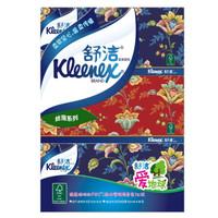 Kleenex 舒洁 盒抽面纸  200抽*3盒装