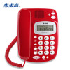 BBK 步步高 HCD6132 电话机