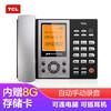 TCL 88超级版 电话机