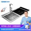 OZNER 浩泽 S2 水槽洗碗机