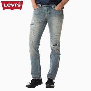 Levi's 李维斯 511系列 04511-2639 男士修身低腰牛仔裤