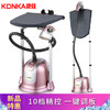 KONKA 康佳 KZ-GT902 2.3L 双杆 挂烫机