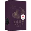 柴火大院 五常黑米 1kg *5件 49.9元(合9.98元/件)