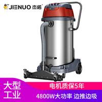 Jarrow FORMULAS 杰诺 JN-701-100L-3 桶式吸尘器