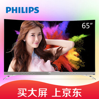 PHILIPS 飞利浦 65POD901C/T3 65英寸 OLED OLED电视