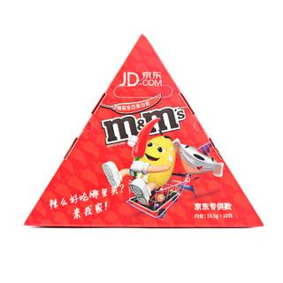 M&M's 辣花生 牛奶巧克力豆 243g