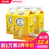 太棘 沙棘果汁 500ml*3盒