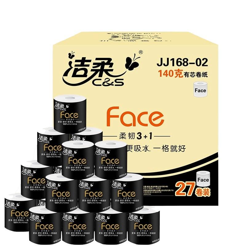 C&S 洁柔 face系列 卷纸 4层140g*27卷