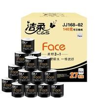 C&S 洁柔 黑face卷纸 4层*140g*27卷 *5件