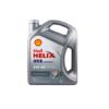 Shell 壳牌 Helix HX8 灰喜力 SN 5W-40 全合成润滑油 4L *2件 249.66元(合124.83元/件)