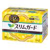 花王/KAO乐而雅(laurier)S系列 进口卫生巾 安心日用20.5cm*32片 瞬吸丝薄 贴身透气 日本进口 *3件 58.5元(合19.5元/件)
